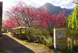 仙山農園民宿 Xianshan Village