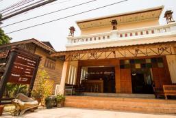 早安孟高精品酒店 Wake Up at Muang Kao Boutique Hotel