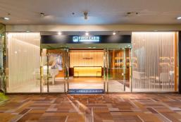 頭等艙旅館 - 和歌山站 First Cabin Station Wakayama Eki