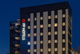 福岡博多運河城FP酒店 FP HOTELS Fukuoka-Hakata Canal City