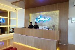 珍約酒店 Janjao Hotel