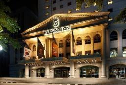 Kensington Hotel Yeouido Seoul Kensington Hotel Yeouido Seoul