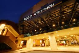 成田威可酒店 Hotel Welco Narita ( Formerly Mercure Hotel Narita )