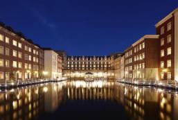 豪斯登堡酒店 - 歐洲 Huis Ten Bosch Hotel Europe