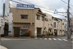 美松莊商務旅館 Business Ryokan Mimatusou