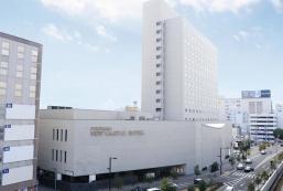 福山新城堡酒店 Fukuyama New Castle Hotel