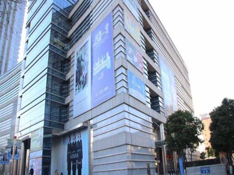 Yousu Hotel Apartment Nanjing Jinmao Plaza Branch
