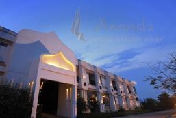 阿南達博物館画廊酒店 Ananda Museum Gallery Hotel