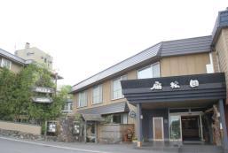 扇松園旅館 Ryokan Sensyoen