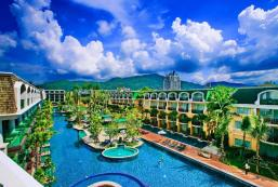 布吉格雷斯蘭度假村 Phuket Graceland Resort & Spa