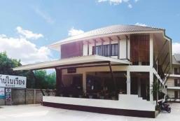 班奈榮青年旅館 Baan Nai Vieng Hostel