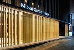 金澤三井花園酒店 Mitsui Garden Hotel Kanazawa
