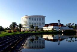 宮崎ANA假日度假酒店 ANA Holiday Inn Resort Miyazaki