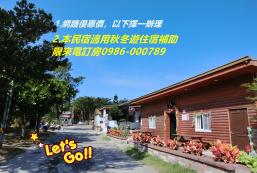 興吉小木屋 Xing Ji Bungalow