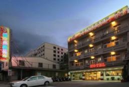 樸隄商務旅館  Puti Commercial Hotel