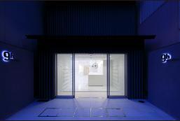 京都9小時旅館 Nine Hours Kyoto