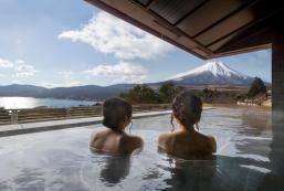 富士山酒店 Hotel Mt. Fuji