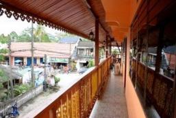 班芒光康民宿 Baan Mangkornhong Guesthouse