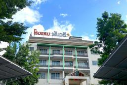 潘瓦利酒店 Panwalee Hotel