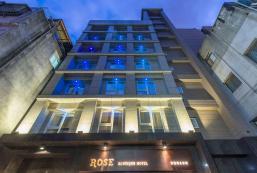 玫瑰精品旅館林森館 Rose Boutique Hotel