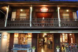 伴薩瓦迪酒店 Poonsawasdi Hotel
