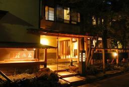 台贊索酒店 Taizanso
