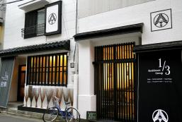 1/3 Residence - 屋敷旅館 1/3rd Residence Guesthouse Yashiki
