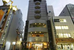 龍宮麥禾酒店 My Hotel Ryugu