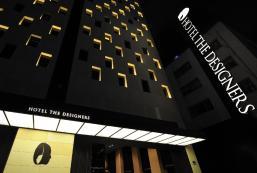 設計酒店 - 鐘路 Hotel The Designers Jongno