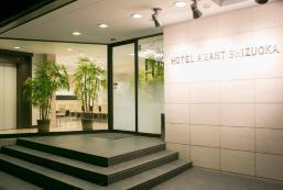 靜岡Abant酒店 Hotel Abant Shizuoka
