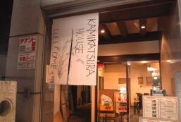 上桂別墅 Kamikatsura House