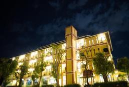 邦恩美喜來得酒店 Boonme Heritage Hotel
