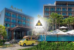 科拉特亞洲A酒店 AisanA Hotel Korat