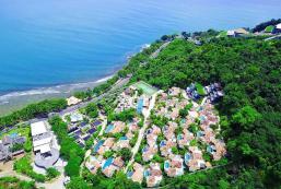 中南半島別墅度假村 IndoChine Resort & Villas