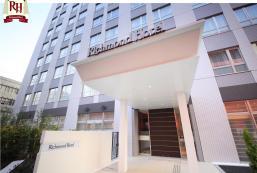 難波大國町里士滿酒店 Richmond Hotel Namba Daikokucho