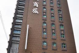 九閣商務旅館 9Hotel