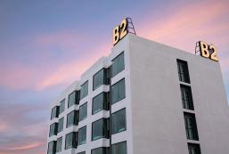 B2莫拉限經濟精品酒店 B2 Mukdahan Boutique and Budget Hotel