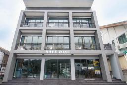 賽福佐恩酒店 SAVE ZONE