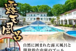 輕井澤森林Livemax度假酒店 Livemax Resort Karuizawa-Forest