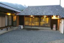 熊野古道長野旅館 Kumano Kodo Nagano Guesthouse