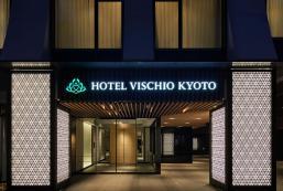格蘭比亞京都維斯奇奧酒店 Hotel Vischio Kyoto by GRANVIA