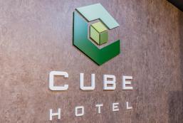 立方酒店 Cube Hotel