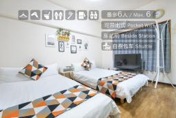 惠美須町73BNB酒店式公寓 73BNB Hotel Apartment Ebisucho