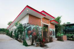 山丘氧氣家園旅館 Oxygen Homes&Hills