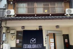 高山建業酒店 ESTABLISHMENT Takayama