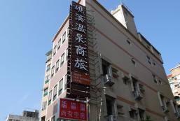 礁溪溫泉商旅 Jiaosi Hotspring Hotel