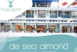 德海杏仁酒店 De Sea Almond Hotel