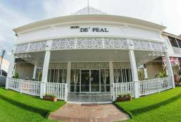 素可泰德皮爾酒店 Hotel De Peal Sukhothai