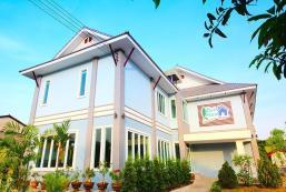 素可泰藍色房子旅館 Blue House Sukhothai