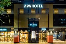 APA酒店 - 東日本橋站前 APA Hotel Higashi-Nihonbashi-Ekimae